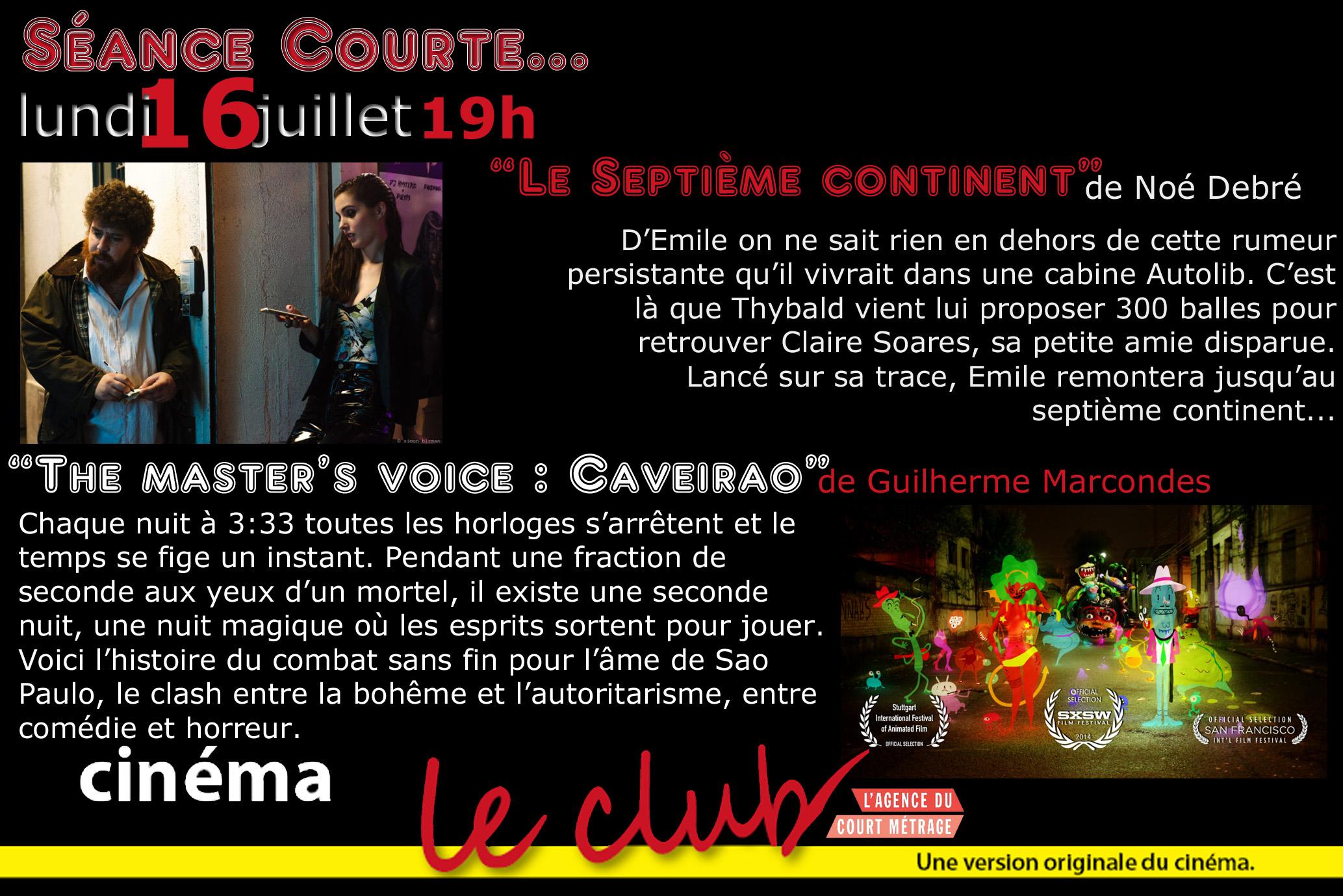 Le Essaigt; Et Art Cinéma Club QrtsxdhC